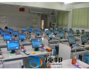 会计电算化实训室设备