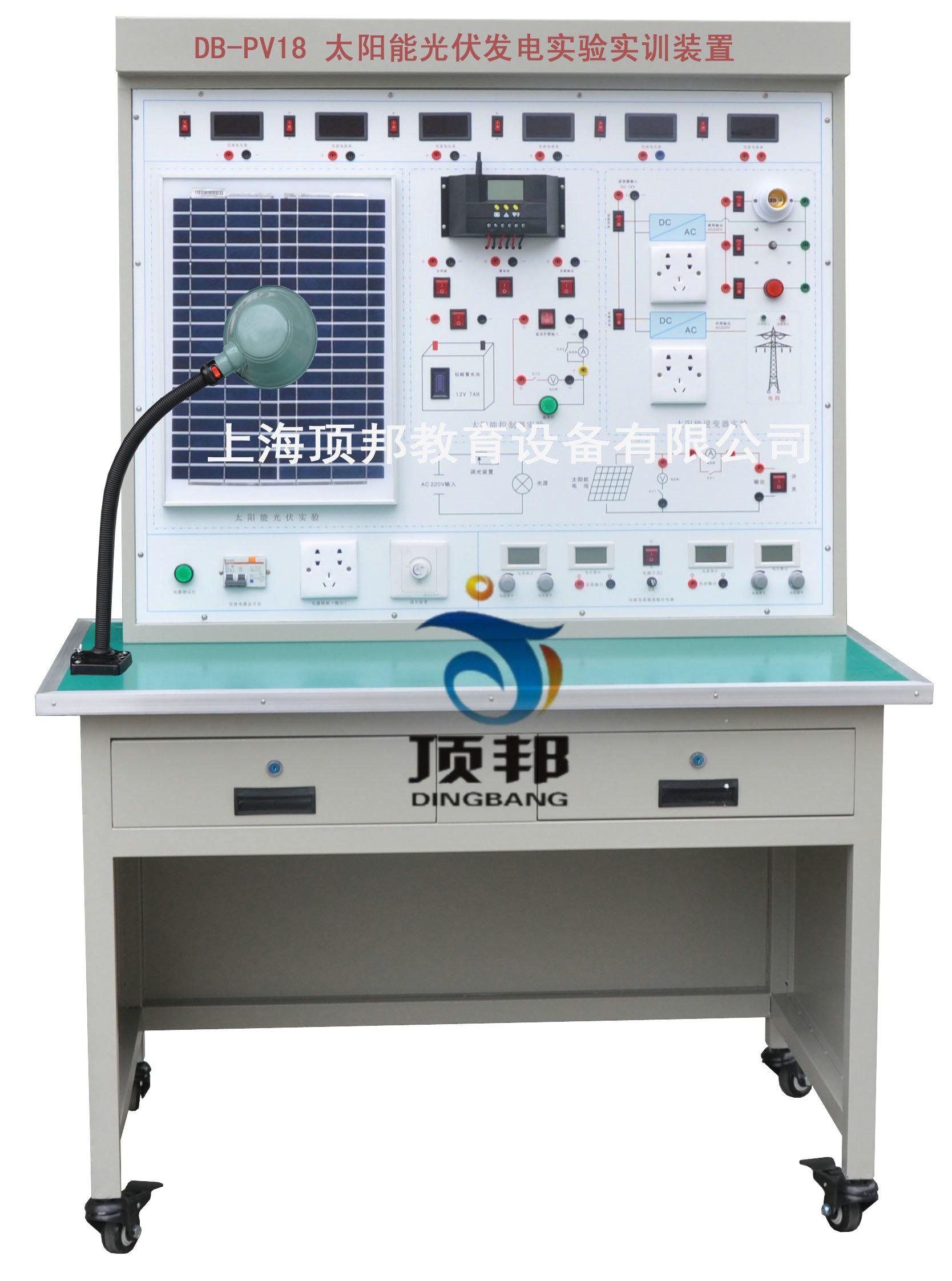 太阳能光伏发电系统实验实训装置