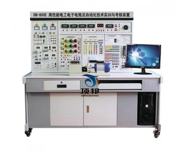 高性能电工电子电拖及自动化技术实训考核装置