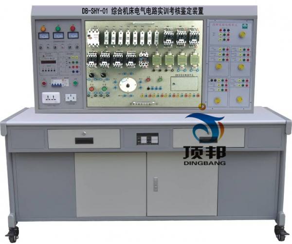 综合机床电气电路实训考核鉴定装置(四个电路)