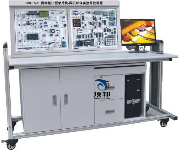 网络接口型单片机、微机综合实验开发装置