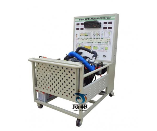 电控高压共轨柴油发动机实训台(四缸)