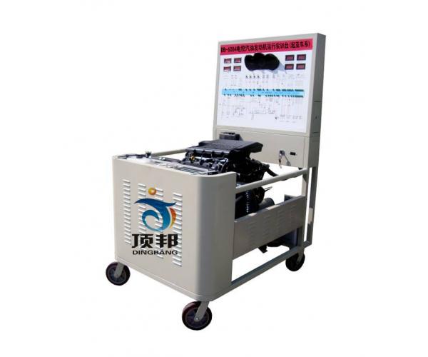 电控汽油发动机运行实训台(起亚车系)