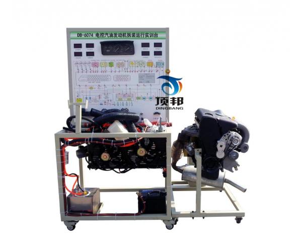 电控汽油发动机拆装运行实训台
