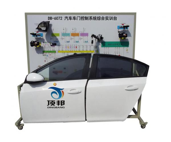 汽车车门控制系统综合实训台