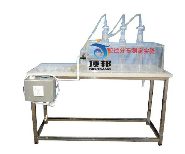 粉尘粒径分布测定实验装置