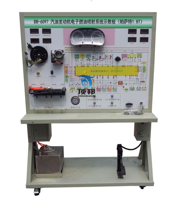 汽油发动机电子燃油喷射系统示教板(帕萨特1.8T)
