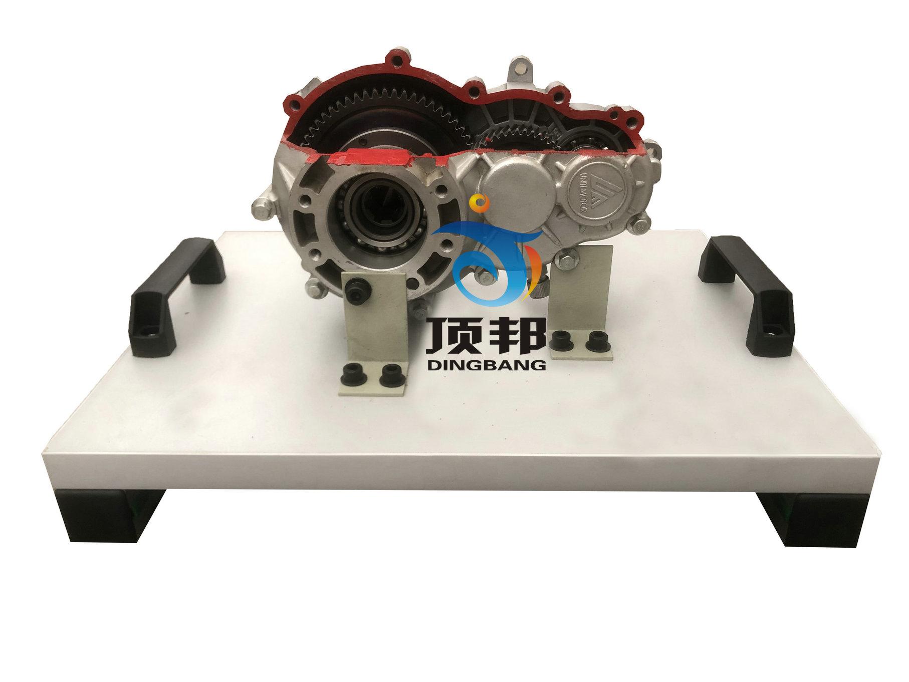 纯电动车变速器与差速器解剖模型